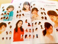 アレンジ雑誌.JPG
